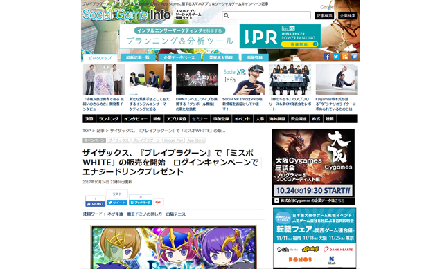 「4Gamer.net���「ブレイブラグーン��記事を掲載�������