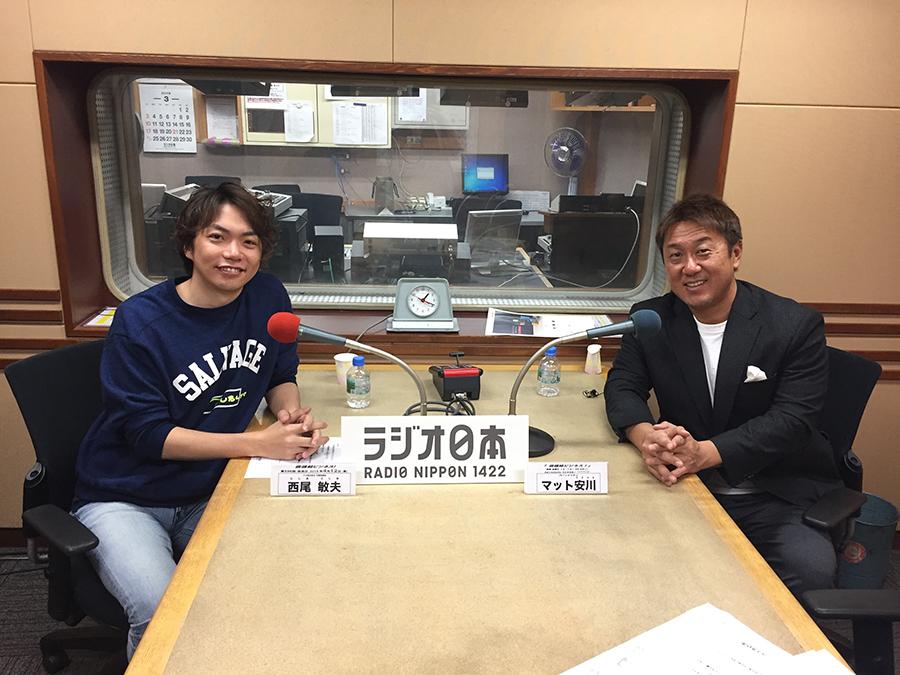 ラジオ日本「マット安川のずばり勝負」にナオ株式会社代表の西尾が出演!