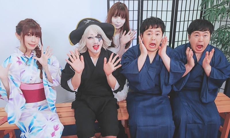 ゴージャス動画・たっちアカデミー夏休み合同企画!真夏の怪談SP!!